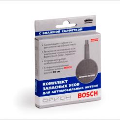 Комплект запасных усов для антенн BOSCH