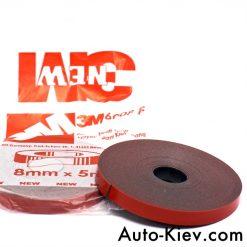 Скотч 3М профессиональный 8мм 5м Made in Germany 3M Automotive Acrylic Foam Tape серия GT6008