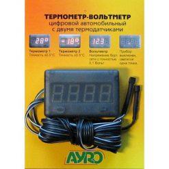 ТЕРМОМЕТР-ВОЛЬТМЕТР цифровой автомобильный с 2 датчиками, предназначен для контроля напряжения бортовой сети автомобиля и температуры воздуха внутри и снаружи автомобиля