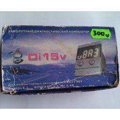 Бортовой компьютер Di15v для авто с ЭБУ Январь 5.1 Итэлма VS 5.1 BOSCH 1.5.4