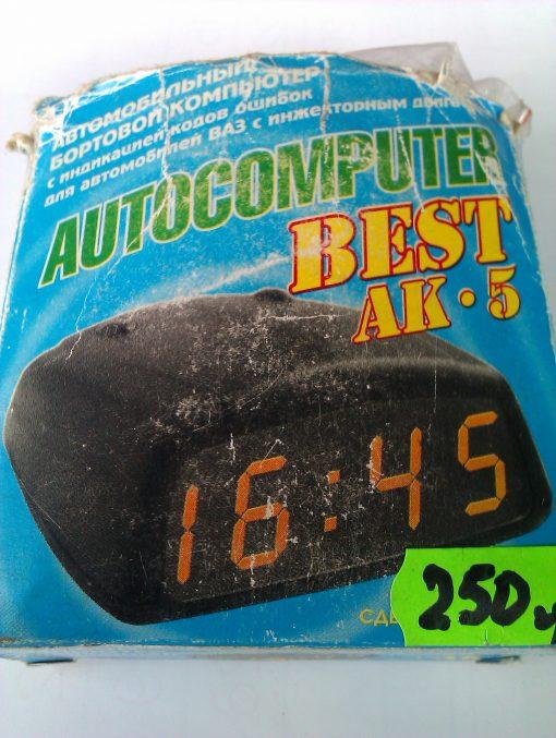 Бортовой компьютер BEST AK-5 для авто с ЭБУ Январь 5.1 Итэлма VS 5.1 BOSCH 1.5.4