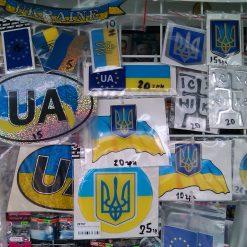 Наклейки с Украинской символикой альбом 2