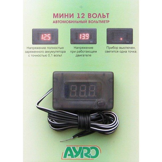 МИНИ 12 ВОЛЬТ автомобильный вольтметр, предназначен для точного (до 0,1В) контроля напряжения бортовой сети автомобиля