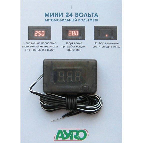 МИНИ 24 ВОЛЬТА автомобильный вольтметр, предназначен для точного (до 0,1В) контроля напряжения бортовой сети автомобиля