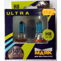 Маяк 82820SW+30 H8 35W 12v Ultra Super White+30%