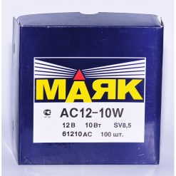 Маяк 61210 10W 12v SV8,5/8 31mm