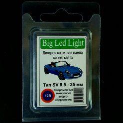 Автолампа Festoon 8,5×36 LED 6smd 3528 SV8,5 12v 100Lm. Цвет - белый, красный, синий, зеленый