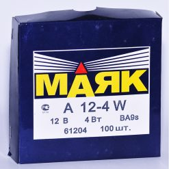 Маяк 61204 T4W 12v
