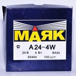 Маяк 62404 T4W 24v