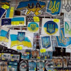 Наклейки с Украинской символикой альбом 4