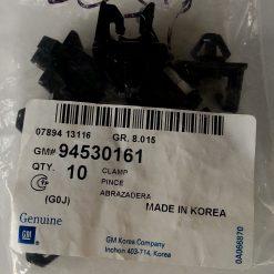 N171 Защелка палки капота Daewoo