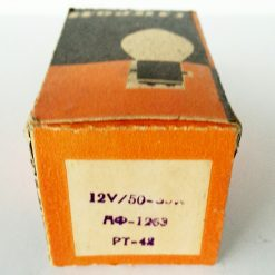 АФ-1263 50/35w 12v РТ-48 мотолампа