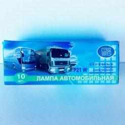 Автолампа А 12-21-3 21w 12v