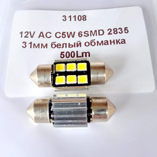 Festoon 12x31 LED 6smd 2835 SV8,5 12v 31мм canbus 500Lm
