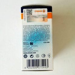 OSRAM D2S CLASSIC XENARC 66240CLC 35W P32d-2
