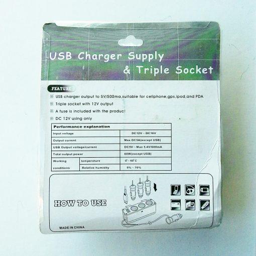 Разветвитель в прикуриватель на три гнезда с USB и проводом WF-096