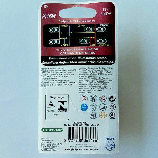 Philips 12499VPB2 21/5W VisionPlus 12v BAY15d (+60%) блистер 2шт
