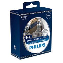 PHILIPS 12342RVS2 H4 60/55W 12V RacingVision +150%