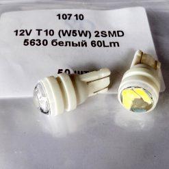 светодиод Т10 2smd 5630 12v 60Lm с линзой