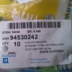 N133 Держатель крепления тормозных трубок Daewooо оригинал GM 94530242 MADE IN KOREA