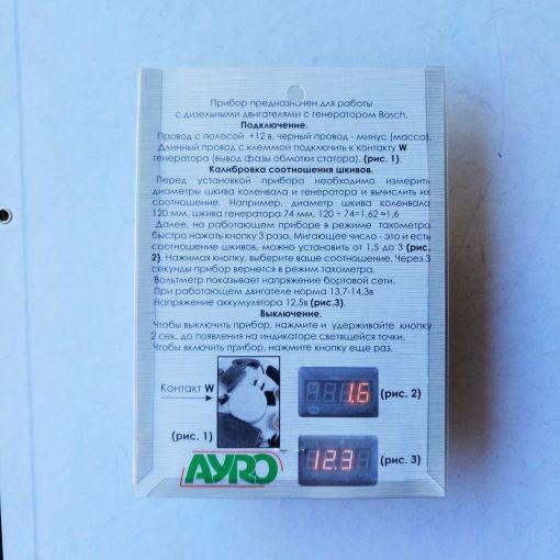 Тахометр дизельный 12В