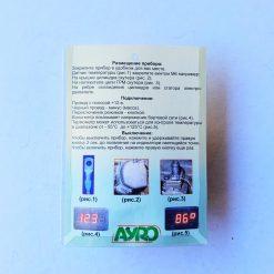 Термометр для мототехники (мотоциклы, скутера. генераторы, электродвигатели) с воздушным охлаждением
