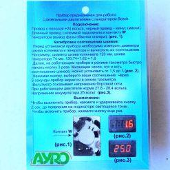 Тахометр дизельный 24В