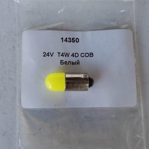 cветодиод T4W(BA9s) 4D COB 24v