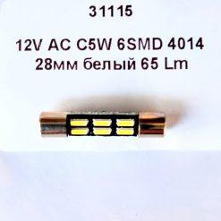 Festoon 6×28 LED 6smd 4014 SV6 12v 65Lm Длинна 28мм