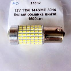светодиод T25 144smd 3014 canbus драйвер 1600Lm 12v
