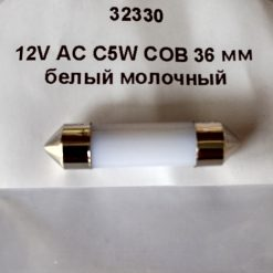 Festoon 8,5×36 LED COB SV8,5 12v 90Lm в белый молочный 5000К