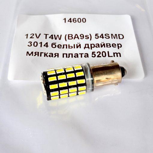 Светодиод T8,5 54smd 3014 12v BA9s 520Lm