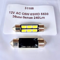Festoon 10,5×36 LED 6smd 5630 SV8,5 12v 240Lm