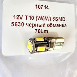 светодиод T10 (W5W) 6smd 5630 обманка 70Lm 12V canbus
