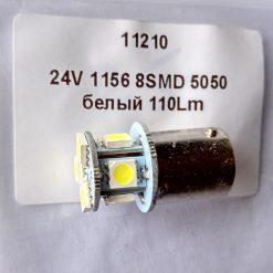 Светодиод T25 8smd 5050 BA15s 24v 110Lm