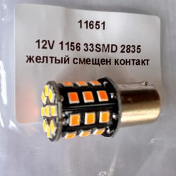 светодиод T25 33smd 2835 12v желтый BAU15s