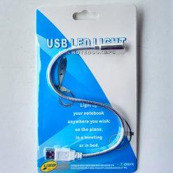 Штурманский фонарик USB LED Light Metal