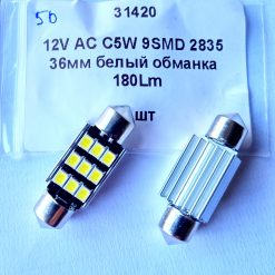 Festoon 14x36 LED 9smd 2835 SV8,5 12v 180Lm canbus