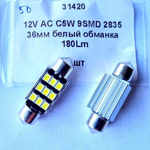 Festoon 14x36 LED 9smd 2835 SV8,5 12v 180Lm canbus