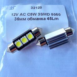 Festoon 10,5×36 LED 3smd 5050 SV8,5 12v 45Lm canbus