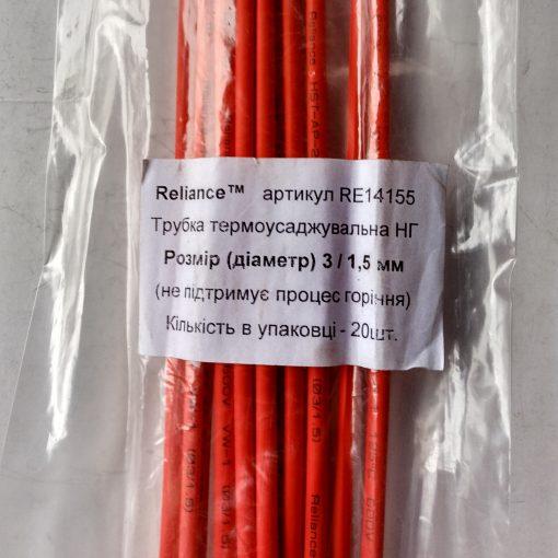 Трубка термоусадочная HST-AP-2-1 3/1,5 RE14155 1m