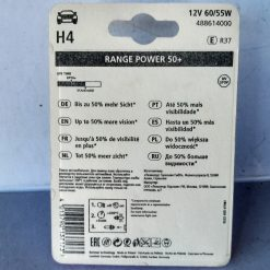 Narva 48861 H4 RANGE POWER +50 60/55w P43t 12v блистер
