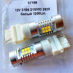 Светодиод P27W (W2.5*16g) 21smd 2835 драйвер, 12В 1200Lm бел (3156)
