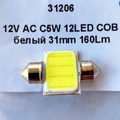 Festoon 15x31 LED 12led COB SV8,5 12v 160Lm