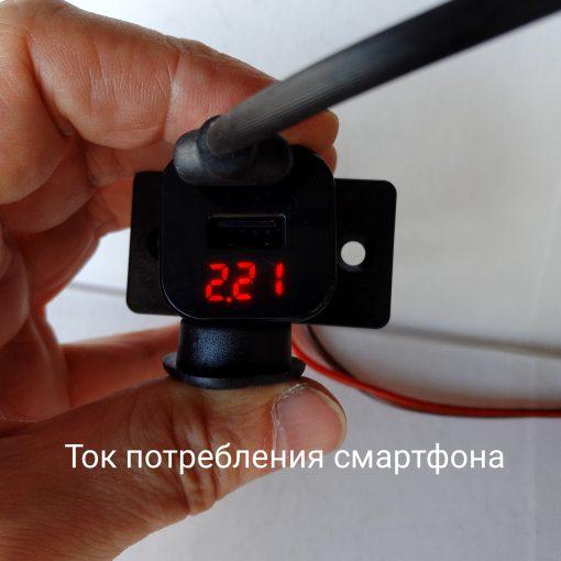 Зарядное устройство HZ CAR CHARGER 2.1A USBx2 с вольтметром в прикуриватель 12-24V (HC1 9001)