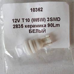 светодиод T10 3smd 2835 12v керамика 90Lm
