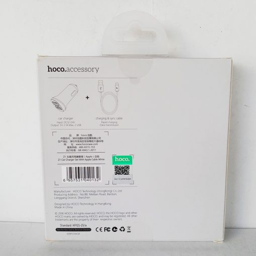 Авто зарядка HOCO Z1 2USB 2.1A + кабель iPhone Z1