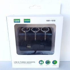 Автомобильный тройник 1506A на 3 гнезда +2 USB с проводом и кнопкой включения