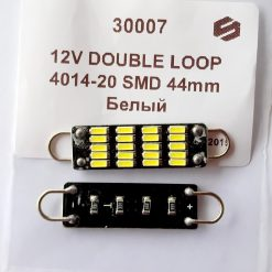 DOUBLE LOOP 14*44mm LED 20 smd 4014