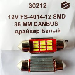 Festoon 12×36 LED 12smd 4014 SV8,5 12v CAMBUS драйвер